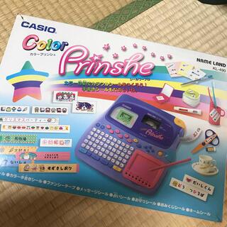 カシオ(CASIO)のカシオ プリンシェ CASIO Prinshe(おもちゃ/雑貨)