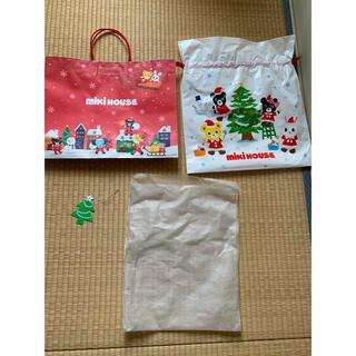 ミキハウス(mikihouse)のミキハウス クリスマス 袋 ショッパー メッセージ付き(ショップ袋)