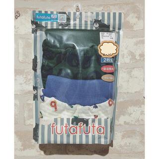 フタフタ(futafuta)の【新品未使用】キルト 腹巻付 ズボン 70cm(パジャマ)