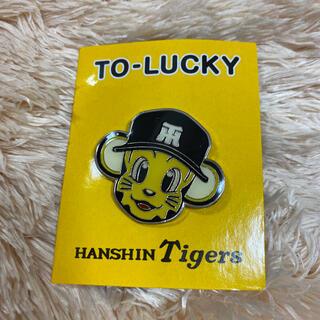 ハンシンタイガース(阪神タイガース)の阪神タイガース トラッキー ピンバッジ(応援グッズ)