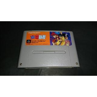 スーパーファミコン(スーパーファミコン)のSFC 幽遊白書 / スーパーファミコン(家庭用ゲームソフト)