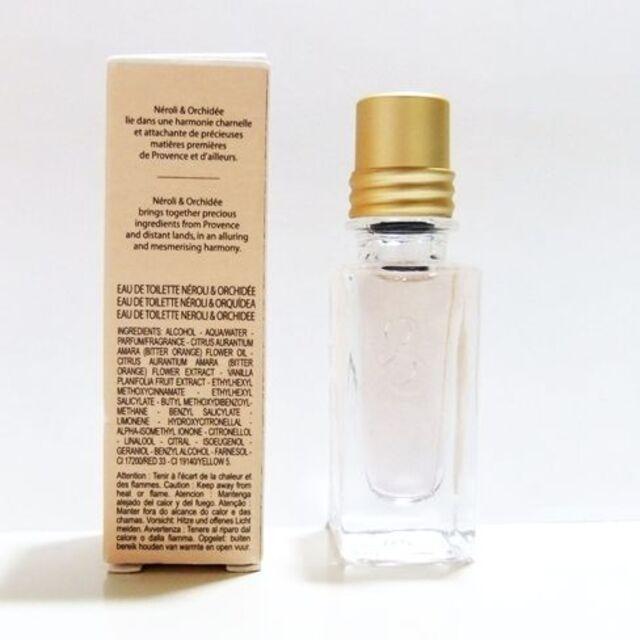 L'OCCITANE(ロクシタン)のふ〜ごりん様専用 コスメ/美容のキット/セット(サンプル/トライアルキット)の商品写真