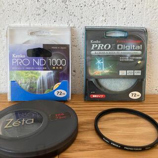 ケンコー(Kenko)のフィルターセット 72mm プロテクト nd1000  nd8 クロススクリーン(フィルター)