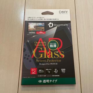 アイオーデータ(IODATA)の任天堂Switch用 ガラスフィルム(その他)