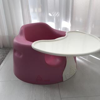 バンボ(Bumbo)のarisa様専用バンボ テーブル付き ピンク(その他)