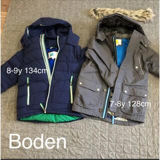 ボーデン(Boden)のBoden ジャンパー2着(ジャケット/上着)