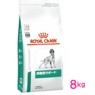 ロイヤルカナン(ROYAL CANIN)のロイヤルカナン 犬用 満腹感サポート ドライ(8kg)(ペットフード)