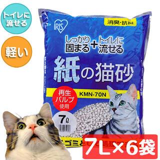 紙の猫砂 お徳用 7L×6袋セット (猫)