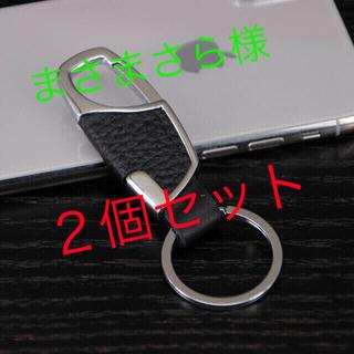 ユニセックスキーリング【2個セット】新品未使用❣️(キーホルダー)