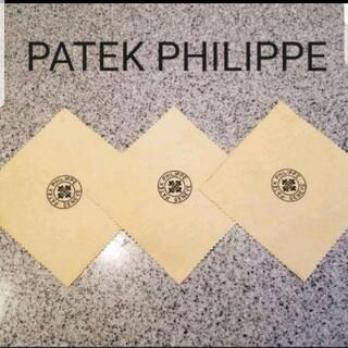 パテックフィリップ(PATEK PHILIPPE)の『PATEK PHILIPPE』パテック・フィリップ 1枚 セーム革クロス(その他)