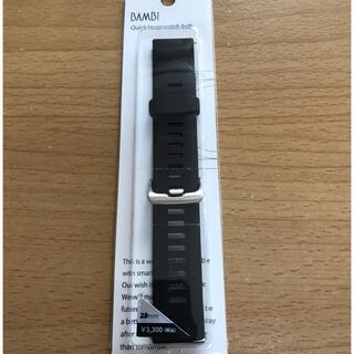 セイコー(SEIKO)のバンビ製 新品 20mm クイックレバー ラバーストラップ ウレタン BANBI(ラバーベルト)