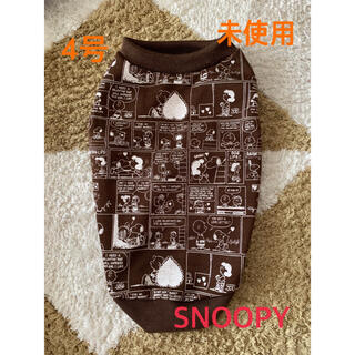 スヌーピー(SNOOPY)のSNOOPY スヌーピー ペット服 ワンチャン用服(ペット服/アクセサリー)
