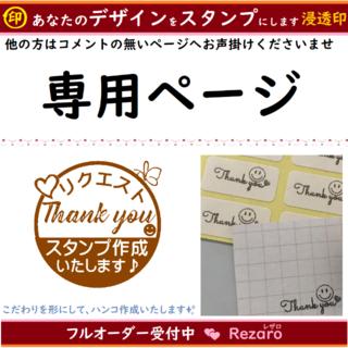 カシオ(CASIO)のニコちゃんはんこ◆15×15◆みましたはんこ オリジナル印鑑ハンコ(はんこ)