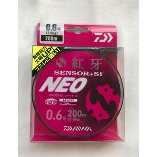 ダイワ(DAIWA)のUVF 紅牙センサー ネオ+Si 0.6号 200m   送料無料 (釣り糸/ライン)