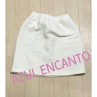 AZUL ENCANTO*もこもこスカート*ホワイト(ミニスカート)