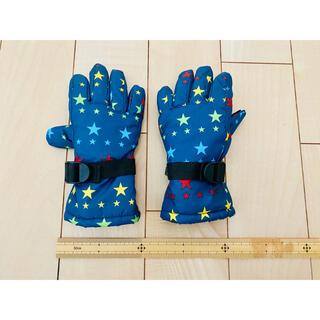 ニシマツヤ(西松屋)のキッズ 男の子 グリップ付き手袋(手袋)
