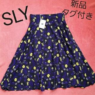 スライ(SLY)のSLY スライ スカート ひざ丈 新品 タグ付き 花柄 フレア 紫 黒 黄色(ひざ丈スカート)