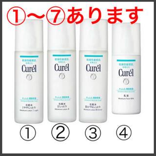 キュレル(Curel)のキュレル(化粧水/ローション)