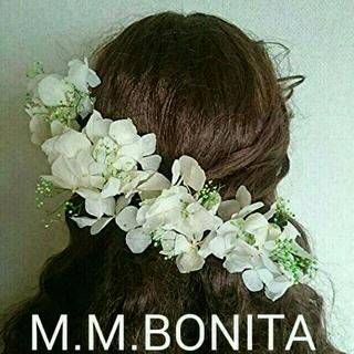 本物花*2色ホワイトの紫陽花*結婚式 (ヘッドドレス/ドレス)