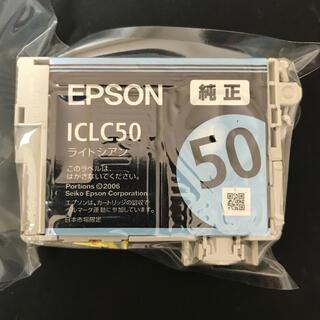 エプソン(EPSON)のエプソンインクカートリッジ ライトシアン(その他)