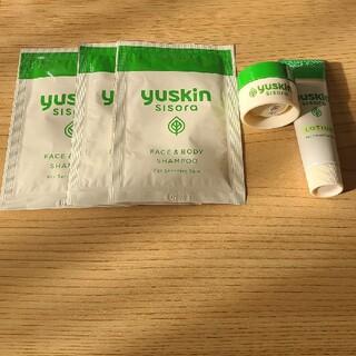 ユースキン(Yuskin)のユースキン サンプル(ボディクリーム)