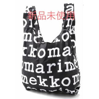 マリメッコ(marimekko)の【ラスト一点】新品未使用 マリメッコ  エコバッグ トートバッグ(エコバッグ)