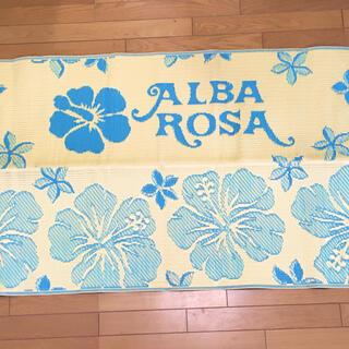 アルバローザ(ALBA ROSA)の【未使用品】アルバローザ☆ゴザ ビーチマット(その他)
