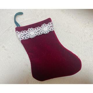 シマムラ(しまむら)のXmas クリスマス プレゼント 靴下  オーナメント(その他)
