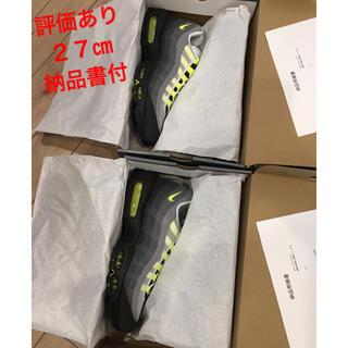 ナイキ(NIKE)の【27㎝】 新品 NIKE AIR MAX 95 OG NEON YELLOW(スニーカー)