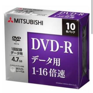 ミツビシ(三菱)のMITSUBISHI DVD-R 9枚(その他)