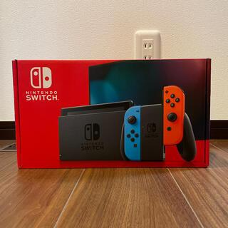 ニンテンドースイッチ(Nintendo Switch)の【新品・即発送】Nintendo Switch ネオンブルー・ネオンレッド(家庭用ゲーム機本体)