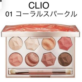 新品 CLIO NEW01 アイシャドウパレット(アイシャドウ)