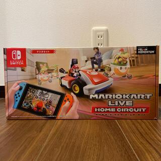 ニンテンドースイッチ(Nintendo Switch)の【新品・即発送】マリオカート ライブ ホームサーキット マリオセット(家庭用ゲームソフト)