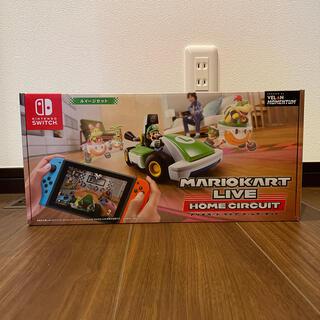 ニンテンドースイッチ(Nintendo Switch)の【新品・即発送】マリオカート ライブ ホームサーキット ルイージセット(家庭用ゲームソフト)