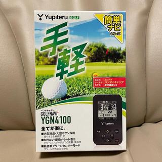 ユピテル(Yupiteru)のゴルフ 距離計測ナビ YUPITERU YGN4100(その他)