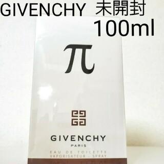 ジバンシィ(GIVENCHY)のGIVENCHY π オードトワレ 100ml(ユニセックス)