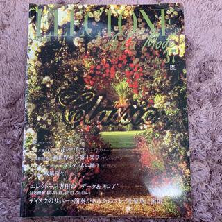 ヤマハ(ヤマハ)のELECTONE A La Mode 37(エレクトーン/電子オルガン)