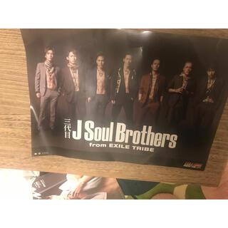 三代目J Soul Brothers ポスター ぺらぺら 限定 限定品 三代目(ミュージシャン)