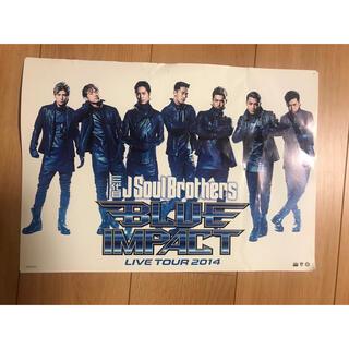 サンダイメジェイソウルブラザーズ(三代目 J Soul Brothers)の三代目J Soul Brothers ポスター BLUE IMPACT 限定(ミュージシャン)