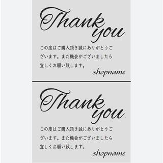 200枚 メッセージカード サンキューカード タグ(カード/レター/ラッピング)