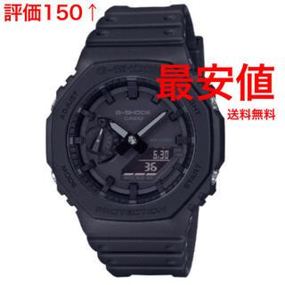 ジーショック(G-SHOCK)の【超人気色】CASIO G-SHOCK 腕時計GA-21001A1JF ブラック(腕時計(デジタル))