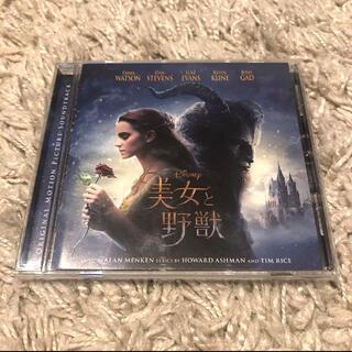 ビジョトヤジュウ(美女と野獣)の美女と野獣 サウンドトラック 英語版(映画音楽)