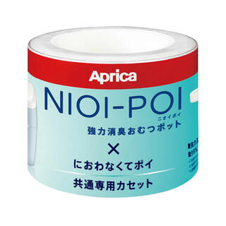 アップリカ(Aprica)のNIOI-POI ×におわなくてポイ カートリッジ2個セット(紙おむつ用ゴミ箱)