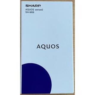 新品 SHARP AQUOS sense2 SH-M08 SIMフリー 黒(スマートフォン本体)