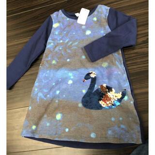 グラニフ(Design Tshirts Store graniph)の110 ネイビー デザインTシャツ スパンコール(Tシャツ/カットソー)