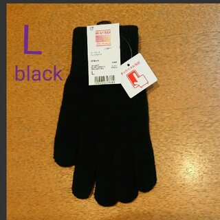 ユニクロ(UNIQLO)のユニクロ ヒートテック 手袋 ブラック L メンズ(手袋)