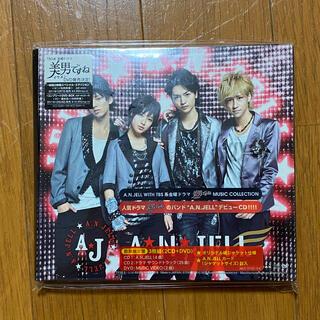 キスマイフットツー(Kis-My-Ft2)のA.N.JELL「美男(イケメン)ですね」CD(アイドルグッズ)