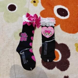 アースマジック(EARTHMAGIC)のアースマジック靴下13-15cm(靴下/タイツ)