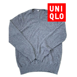 ユニクロ(UNIQLO)のUNIQLO ユニクロ カシミヤセーター♪グレー Lサイズ(ニット/セーター)