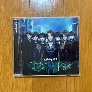 キスマイフットツー(Kis-My-Ft2)のSNOW DOMEの約束/Luv Sick 初回生産限定盤B(アイドルグッズ)
